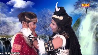 Bhang Na Ghotu Ab Teri || New Haryanvi Bhole Baba Bhajan || Sonu Sharma & Karishma Sharma