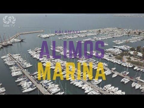 Alimos marina (Kalamaki) Athens, Greece