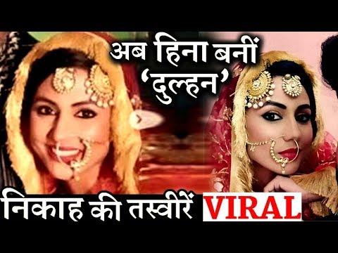 Hina Khan's 'DULHAN' Avatar will stun everyone