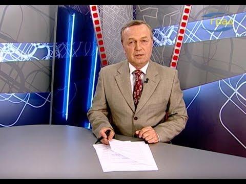 Новости Одессы 04.05.2020