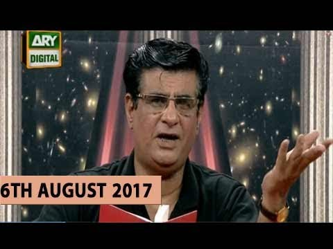 Sitaroon Ki Baat Humayun Ke Saath - 6th August 2017 - ARY Digital