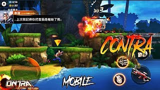 Contra Return Android Gameplay  2018 ( Garena Contra Return Mobile )