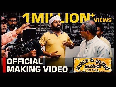 Making of SHPSK | Sarkari Hi. Pra. Shaale, Kasaragodu | Anant Nag | Rishab Shetty