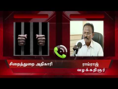 Swathi Case - Prison Officer Ramkumar  Advocate Ramaraj Conversation before Announcing Ramkumar's Death  -~-~~-~~~-~~-~- Please watch: