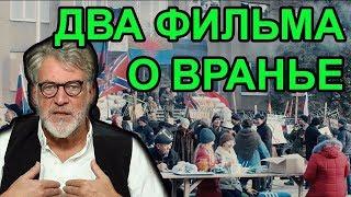 О фильмах Сергея Лозницы