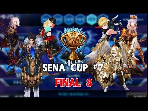 [Seven Knights][KR] SENA CUP#7 ศึกชิงจ้าวยุทธภพ ลิโป้ + เจ๊แว่นนี่มันส์สุดๆเลยนะ