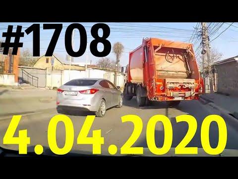Подборка ДТП и аварий от канала «Дорожные войны» за 4.04.2020. Видео № 1708.