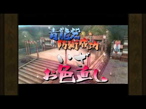 sengoku basara 2: heroes stage 2 speedrun - Anegawa Judgement Battle