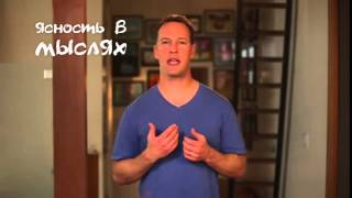 ЦиГуН Почувствуите Ци видео урок цигун