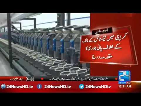 24 Breaking : Grand operation against water thieves in Karachi on orders of Jam Shoro