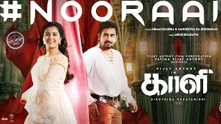 Nooraai - Official Lyric Video | Kaali | Vijay Antony | Kiruthiga Udhayanidhi