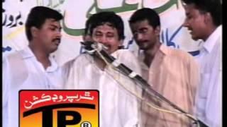 Ghulam Abbas - Ratan Rihai Az Sham Part 2 - Majalis - Tp Muhrram
