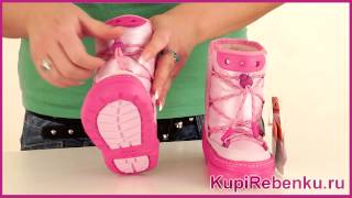 Обувь CROCS  Kosmoboot  Bubble Gum(, 2012-03-16T15:49:07.000Z)
