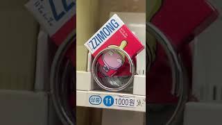 흔한 대치동 지하철 콘돔 자판기