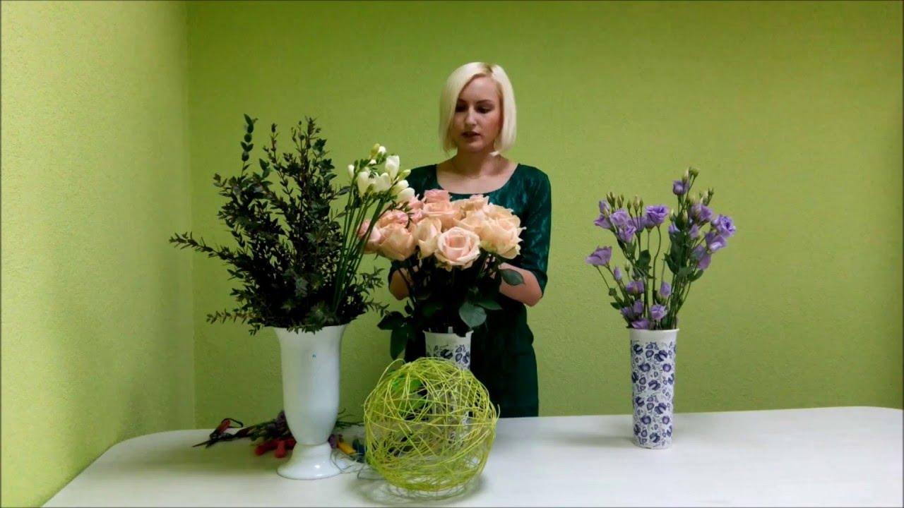 Как сделать букет из цветов своими руками 128