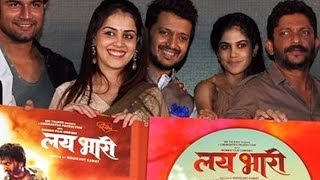 Pregnant Genelia Cheers For Riteish's Music Launch Of Lai Bhaari