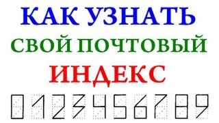 видео Индексы Москвы