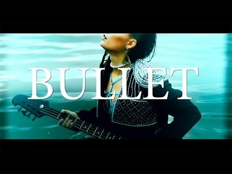Riot Child - Bullet