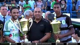 Résumé du match RCA 3 - 1 RAC (Tournoi amical Ahmed ANTIFIT) 18/08/2016 2017 Video
