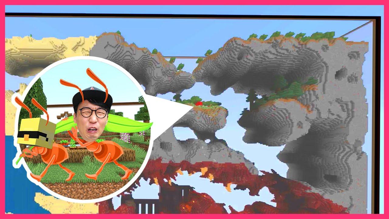 개미가 된 제빠와 꼬모! 개미 농장에서 숨겨진 던전을 찾아야해요 [마인크래프트] 개미농장 #1 모드 야생 추천게임 상황극 ㅣ제이제이 게임