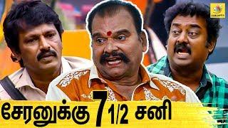 பணத்துக்காக அசிங்க படறாரு! : Bayilvan Ranganathan Interview | Bigg Boss 3 Tamil | Cheran, Saravanan