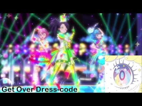 Idol Time Pripara Music Collection. 13 - Get Over Dress-code [FULL]