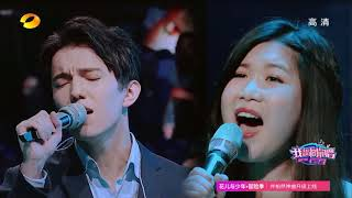 Download Dimash Kudaibergen - SOS Mp3 and Videos