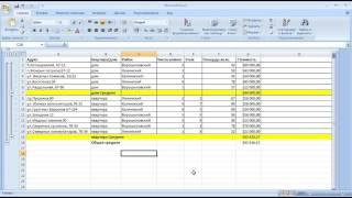 Excel для полных чайников Урок 14 Промежуточные итоги