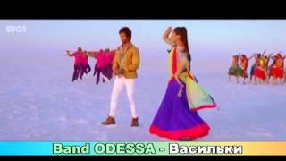 Band ODESSA Васильки