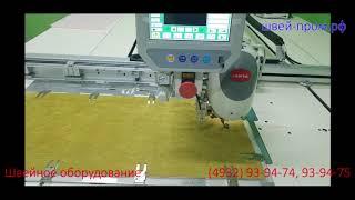 видео: Швейная машина циклической программируемой строчки Juita 1500x1100  Шитье на разных мебельных тканях