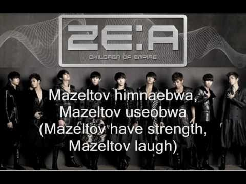 (Lyrics) Mazeltov - ZE:A