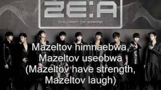 (Lyrics) Mazeltov - ZE:A