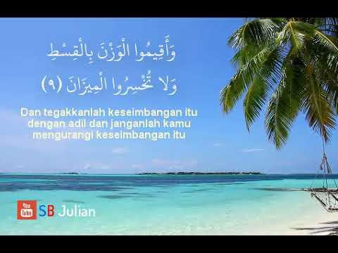 SURAT AR-RAHMAN 1-13 | SALAH MUSALI