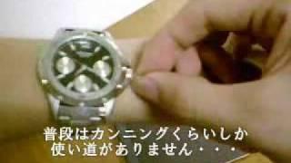 デスノート拾ったから腕時計に仕込んでみた thumbnail