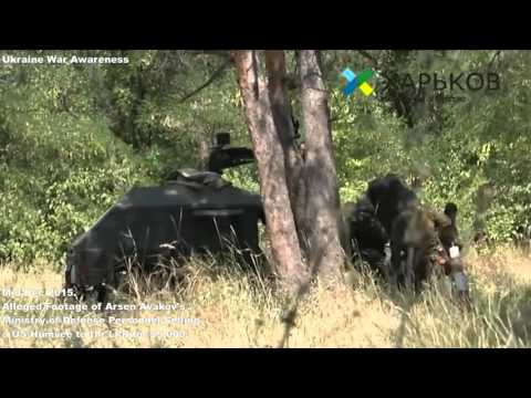 Alleged Footage Ukrainian Avakov MoD selling US Humvee to Lugansk Militia