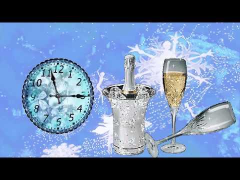 Поздравление со Старым Новым Годом 2018|Смешные поздравления|Январь|Новый год 2018 - Как поздравить с Днем Рождения
