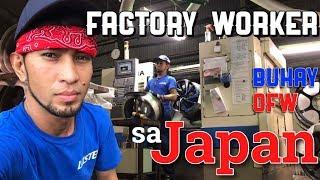 Factory Worker sa JAPAN