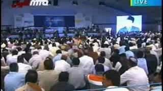 Khilafat Centenary Jalsa UK 08 - Poem 3rd Session - 1/2