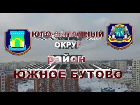 Фильм Южное бутово