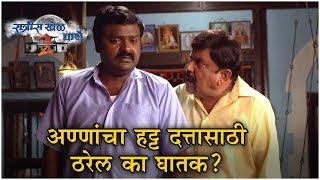 Ratris Khel Chale 2 | अण्णांचा हट्ट दत्तासाठी ठरेल का घातक? | Episode Update | Zee Marathi