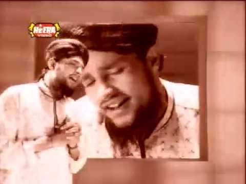 Naseeba khol de mera by Bilal Qadri