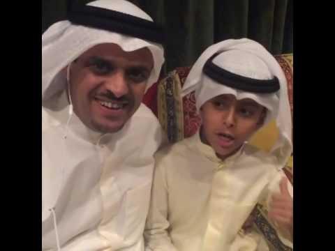شاهد : طفل كويتي يلقي أبياتا من الشعر النبطي تعبر عن حبه للملك سلمان