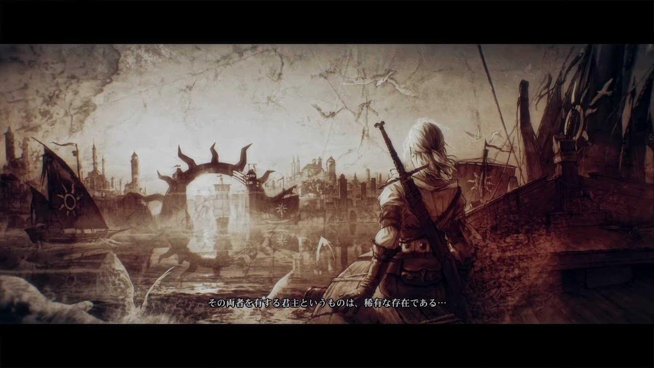 【The Witcher 3 Wild Hunt】ネタバレ:エンディング【皇帝エンド】