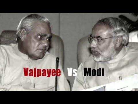 Modi Vs Vajpayee: Top Leaders Analyse