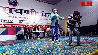 Fauji Lalit mohan joshi Bareilly Uttareni Non stop Song ललित मोहन जोशी ने झुमाया पहाड़ियों को