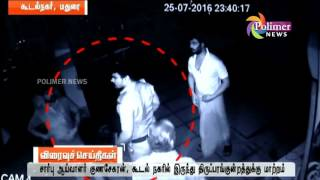 Madurai:  Police Suspend for uncivilized behavior in a hotel | Polimer News