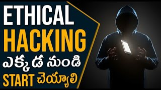 RoadMap To Learn ETHICAL HACKING In Telugu: How To Start Learning Ethical Hacking In Telugu