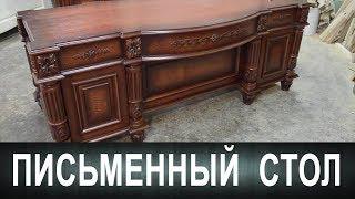 видео Стол письменный
