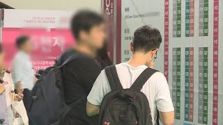 청년구직지원금 요건만 갖추면 모두 지급  연합뉴스TV …