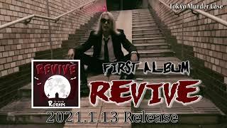 RORADS 1st album 『REVIVE』